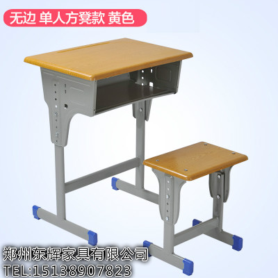开封单人升降课桌椅