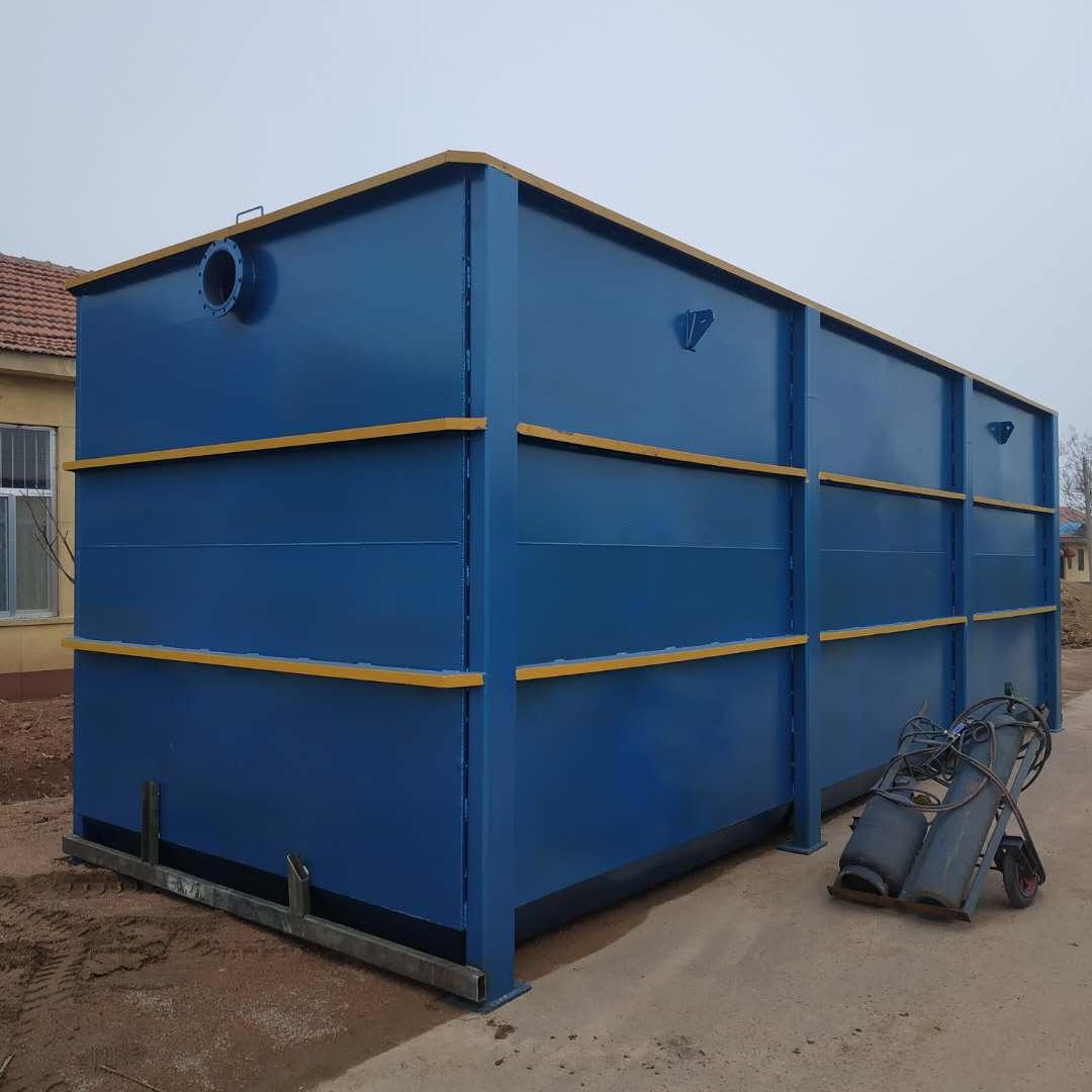 地埋式一体 化污水处理设备