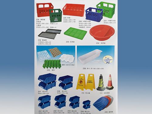 塑料周转箱厂家