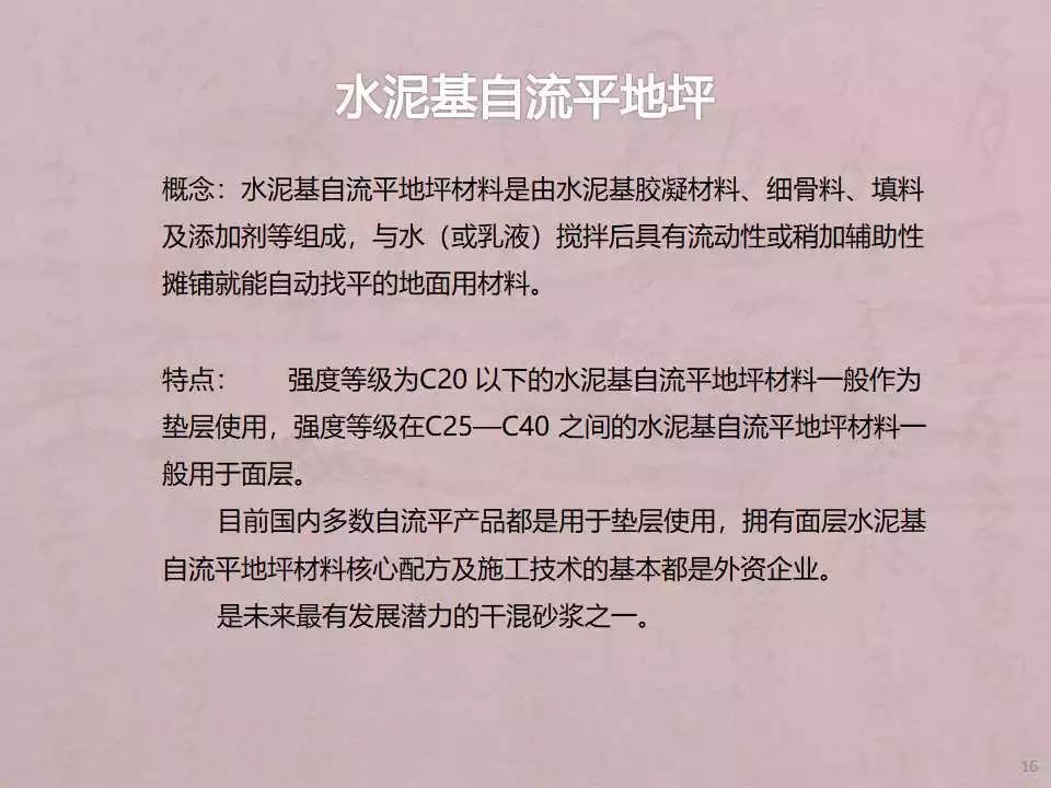工业万博manbetx官网苹果