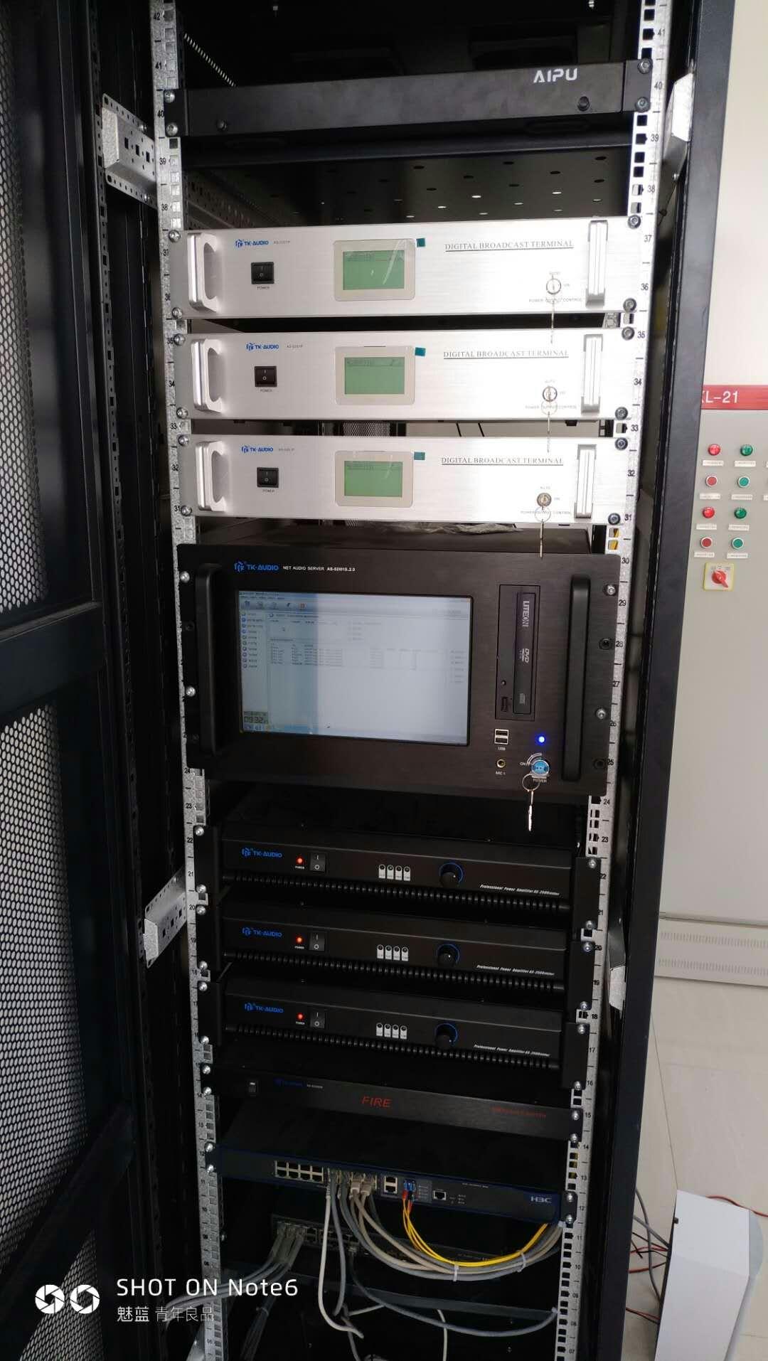网络公共广播系统