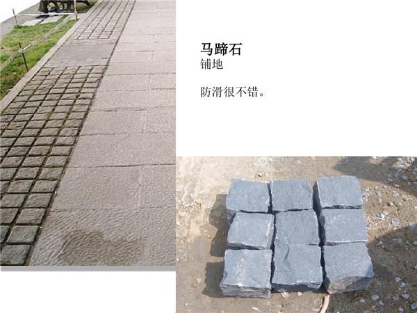 道路铺装材料