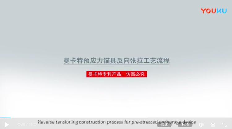 建筑单向碳纤维板