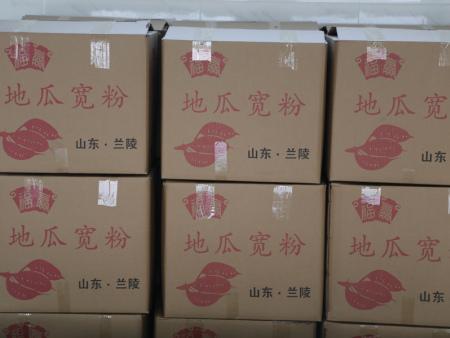 红薯粉生产厂家