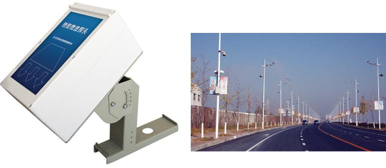 侧装双微波交通流量数据分析采集仪