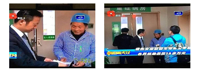 陕西江鼎企业集团有限公司