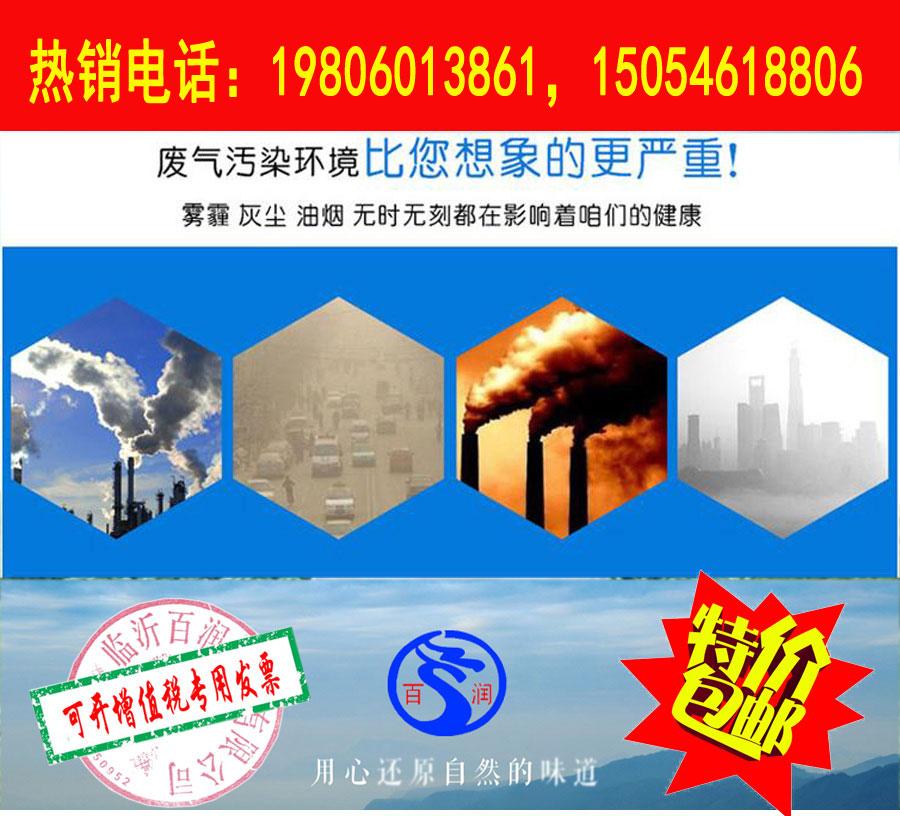 新能源焊接吸尘臂厂家