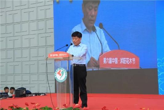 2018第六届中国沭阳花木节精彩回顾!