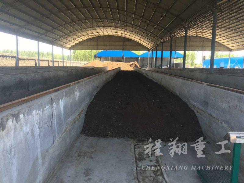 粪便发酵有机肥设备