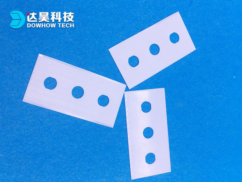 三孔刀|新品系列-达昊科技