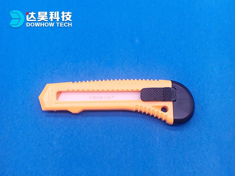 大美工刀|新品系列-达昊科技