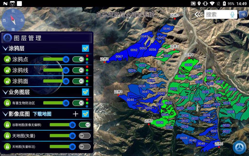 自然资源综合调查系统