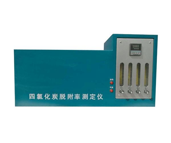 四氯化碳脱附率测定仪