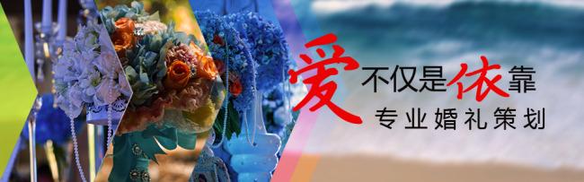 惠州婚庆公司
