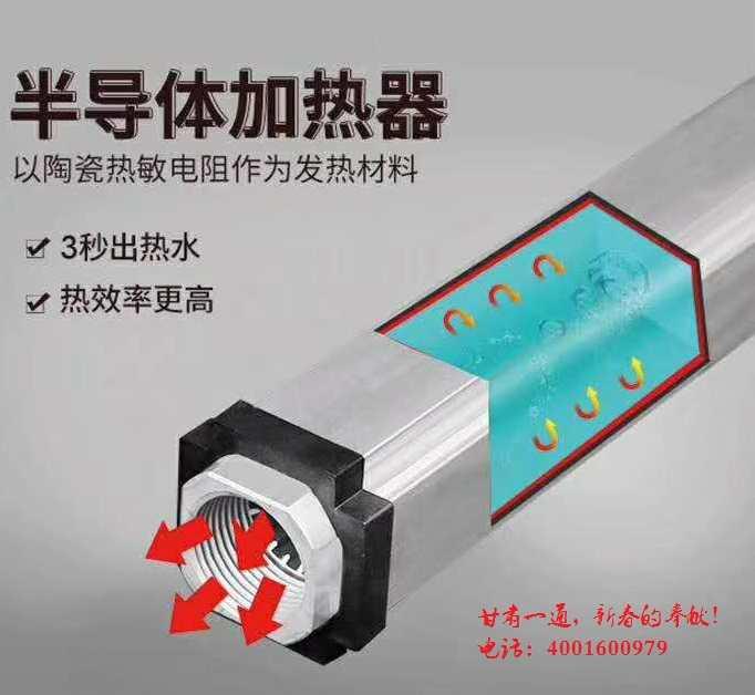 白银原子能电采暖热水机