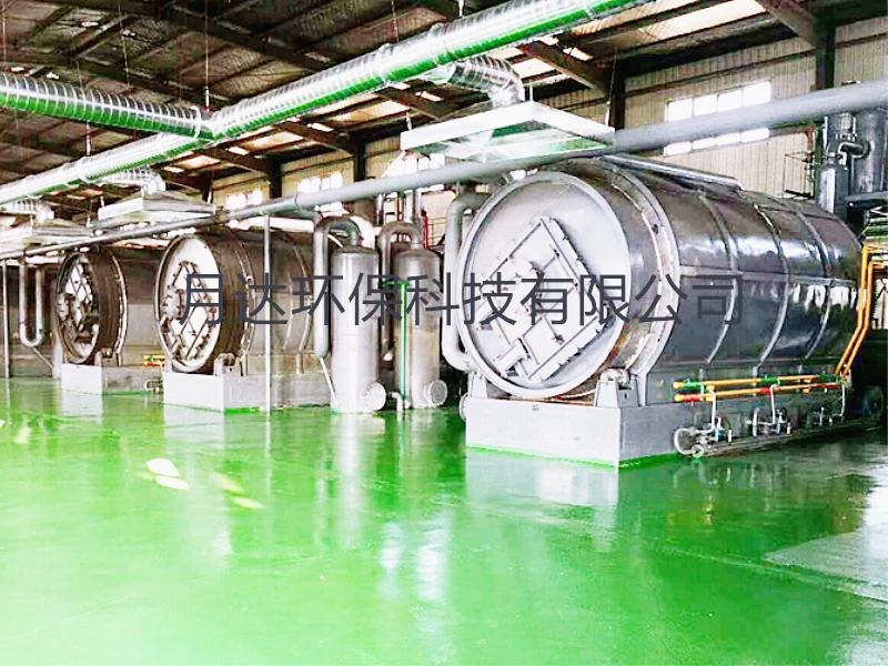 廢橡膠煉油設備