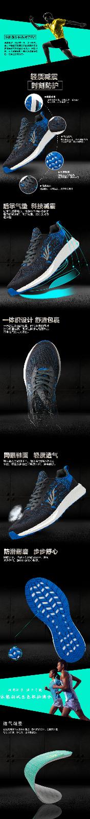羽晟马拉松慢跑专用鞋