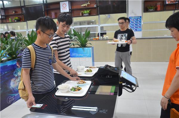 食堂管理方法