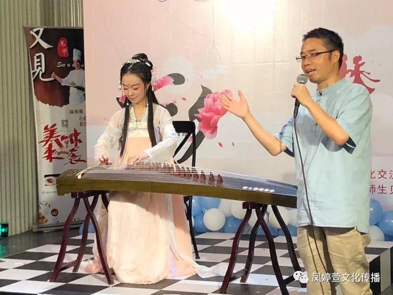 七夕雅集暨凤婷萱师生会