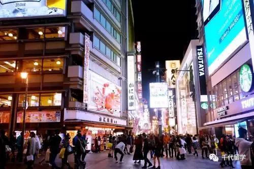 青岛日本留学