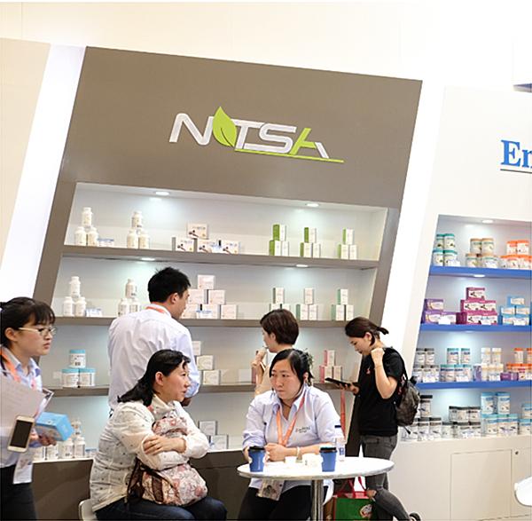艾缇莎(NTSA)