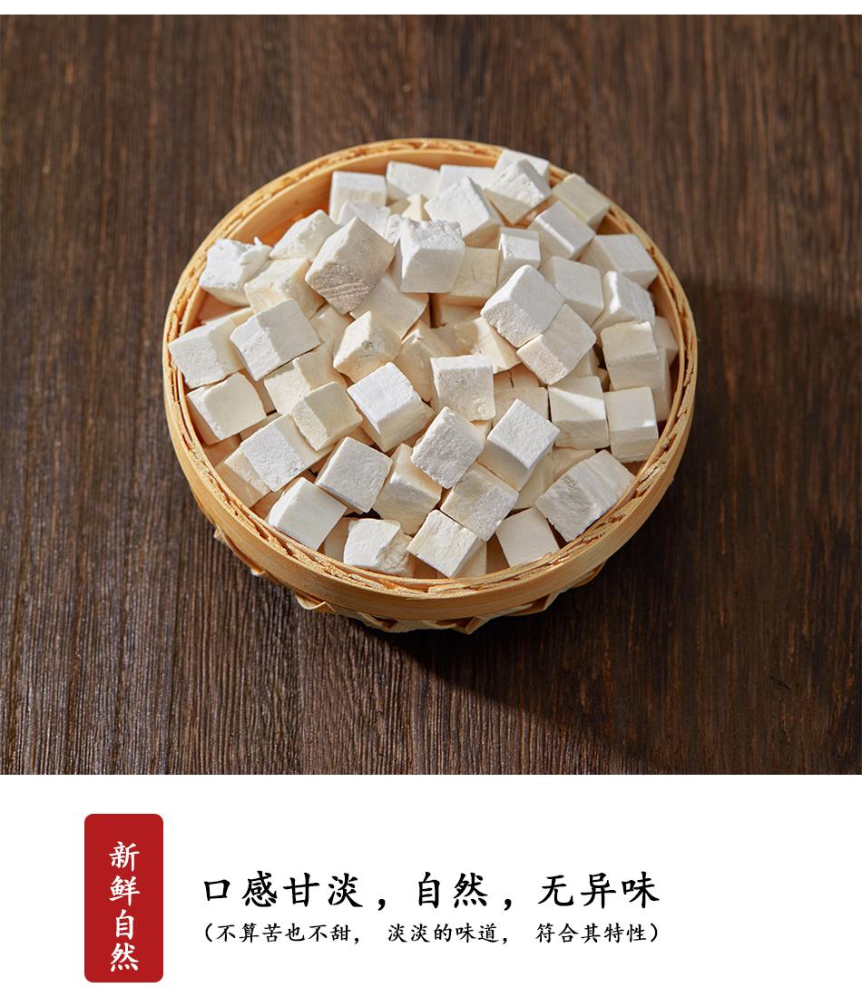 云南白茯苓