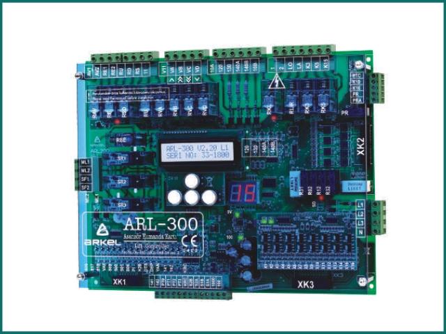 ARKEL elevator control board
