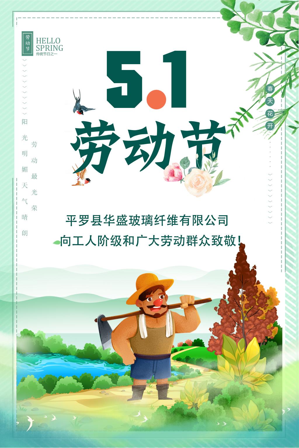 宁夏fun88.com生产厂家