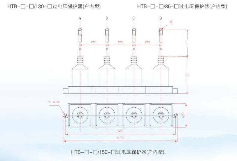 三相组合式过压保护器