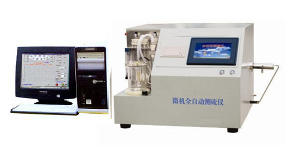 微机全自动测硫仪