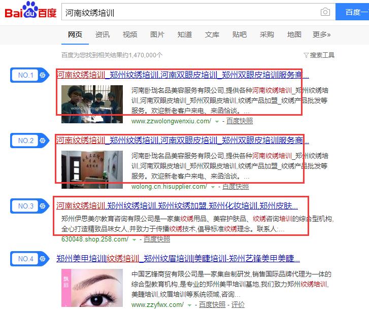 郑州专业网络推广公司