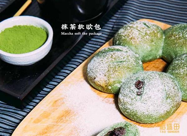稻盛田烘焙工坊