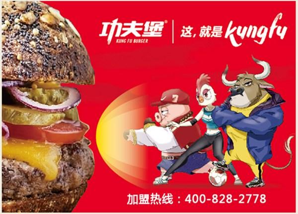汉堡怎么选