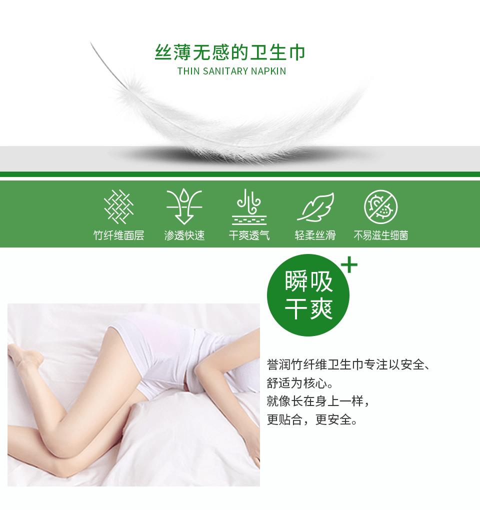 广东负离子卫生巾厂家