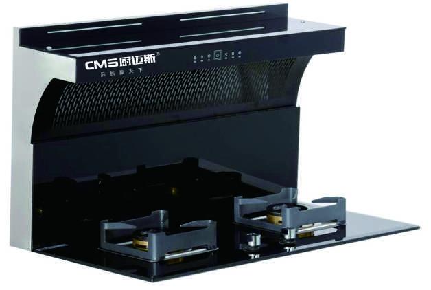 CMS-B9分体式集成灶