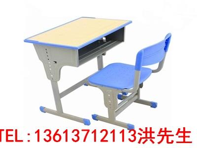 漯河中小学生课桌椅