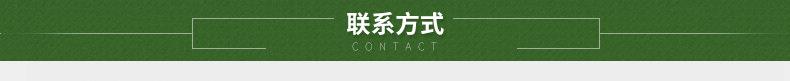 万博manbetx官网客服电话纱线