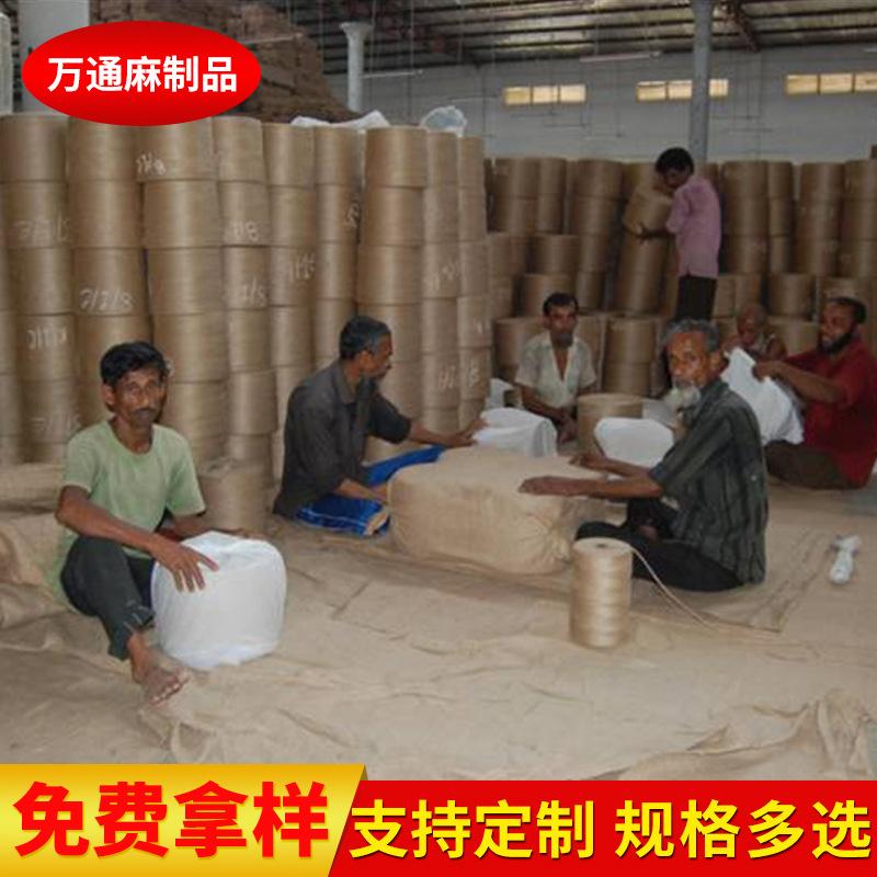 进口环保孟加拉万博manbetx官网客服电话纱线