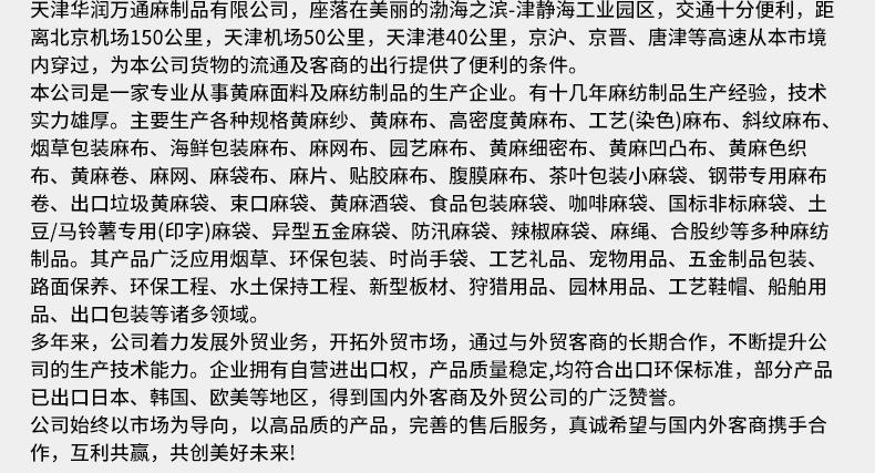 万博manbetx官网客服电话绳麻线团