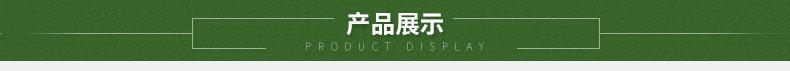 耐磨园林包扎体育万博app卷