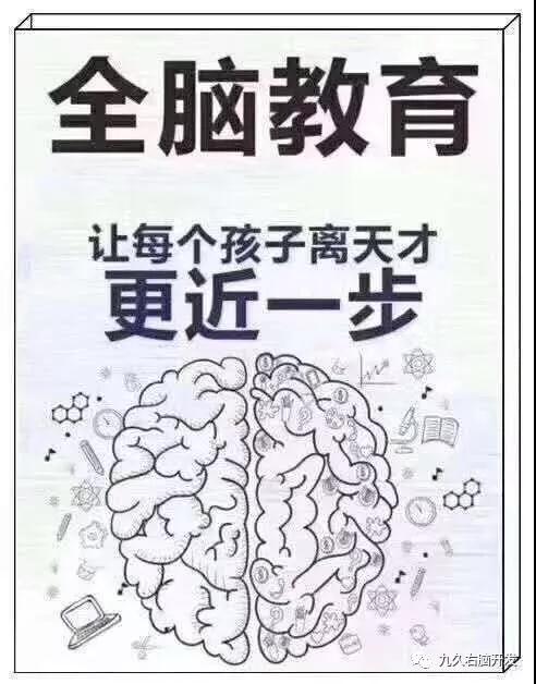 全脑开发智慧机厂家 平板智慧机厂家 成人耳机厂家