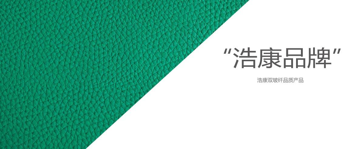 廣西籃球架