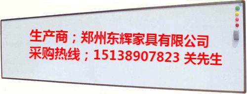 漯河教学黑板