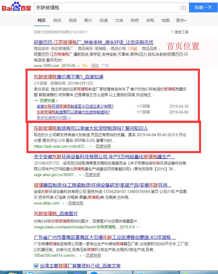 安徽东联环保设备科技有限公司
