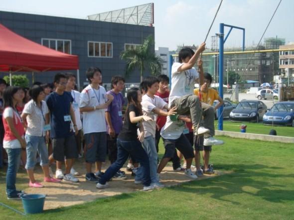 廣州團隊拓展