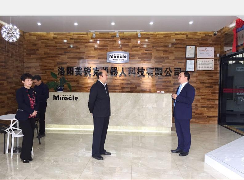 河南省工信委領導蒞臨美銳克調研指導工作