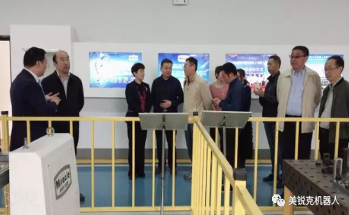 河南省工信委领导莅临美锐克调研指导工作