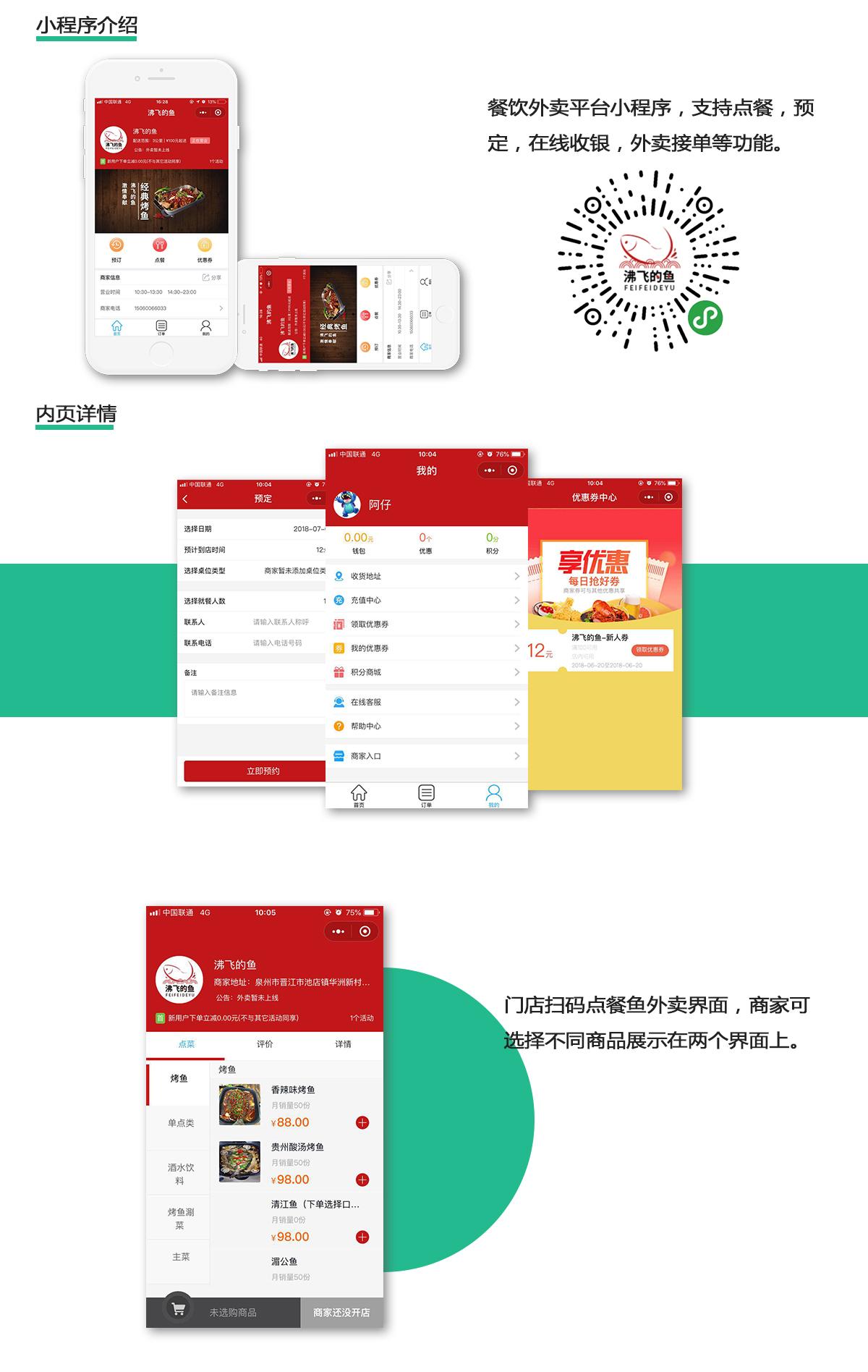 上海网站建设-与狼共舞