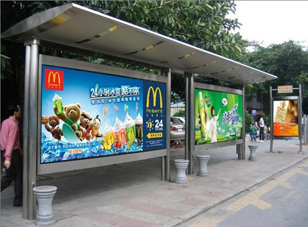 南阳广告牌