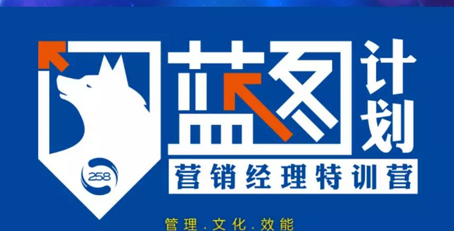 洛阳蓝点网络科技有限公司